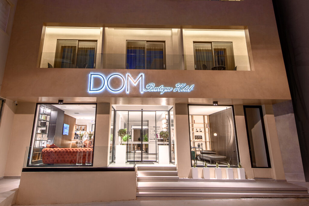 DOM Front Horizontal by DOM Boutique Hotel